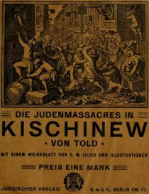 Die Judenmassacres in Kischinew (1903) . Cover
